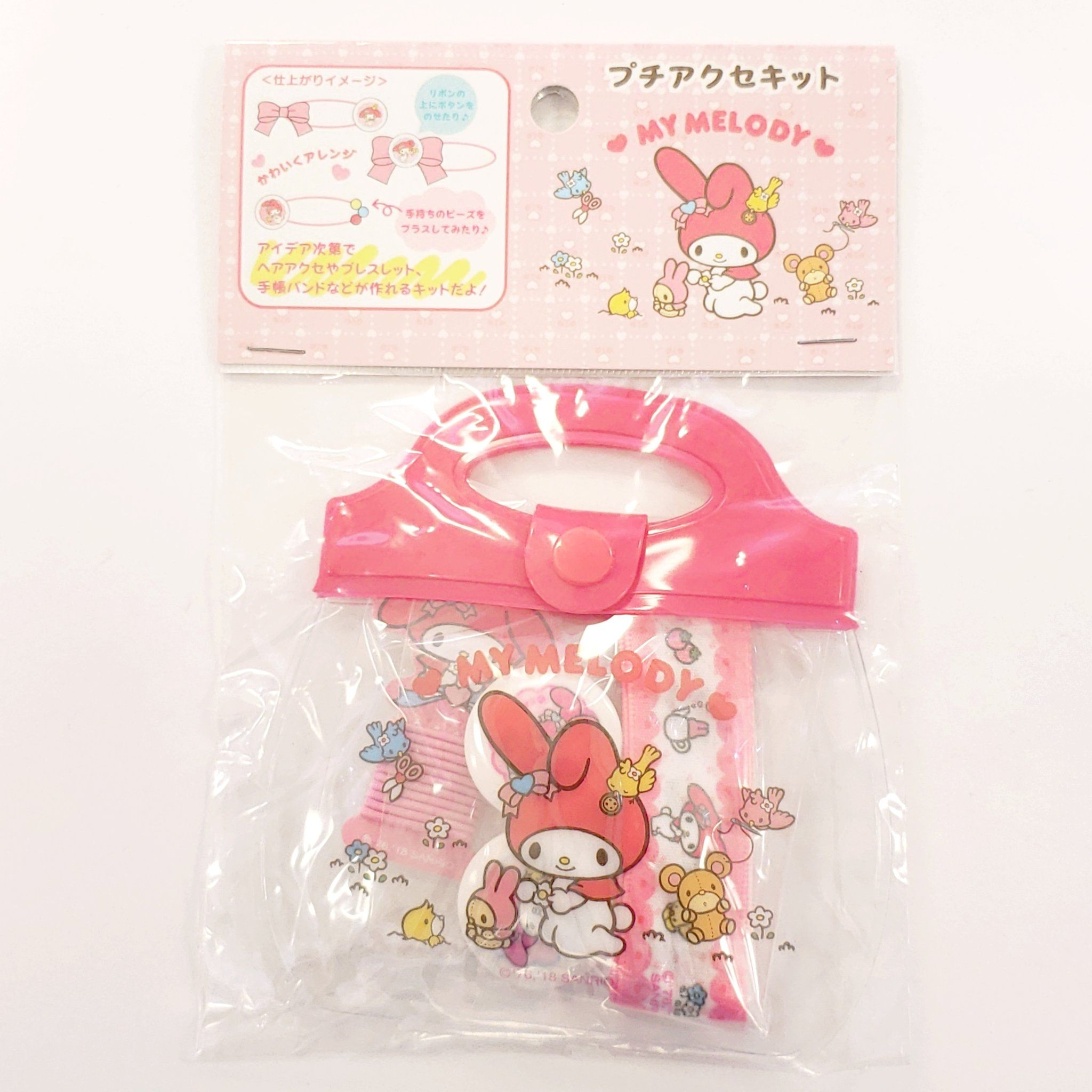 My Melody Hair Accessories Kit (With images) My melody