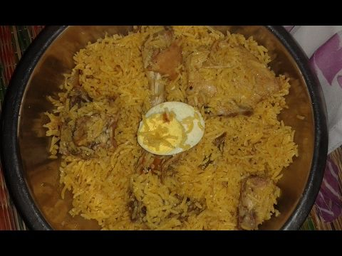 bangladeshi chicken biryani recipe forumfinder Images