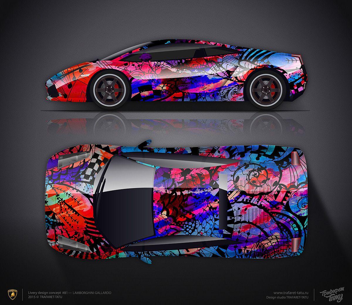 Design consept #8 Lamborghini Gallardo