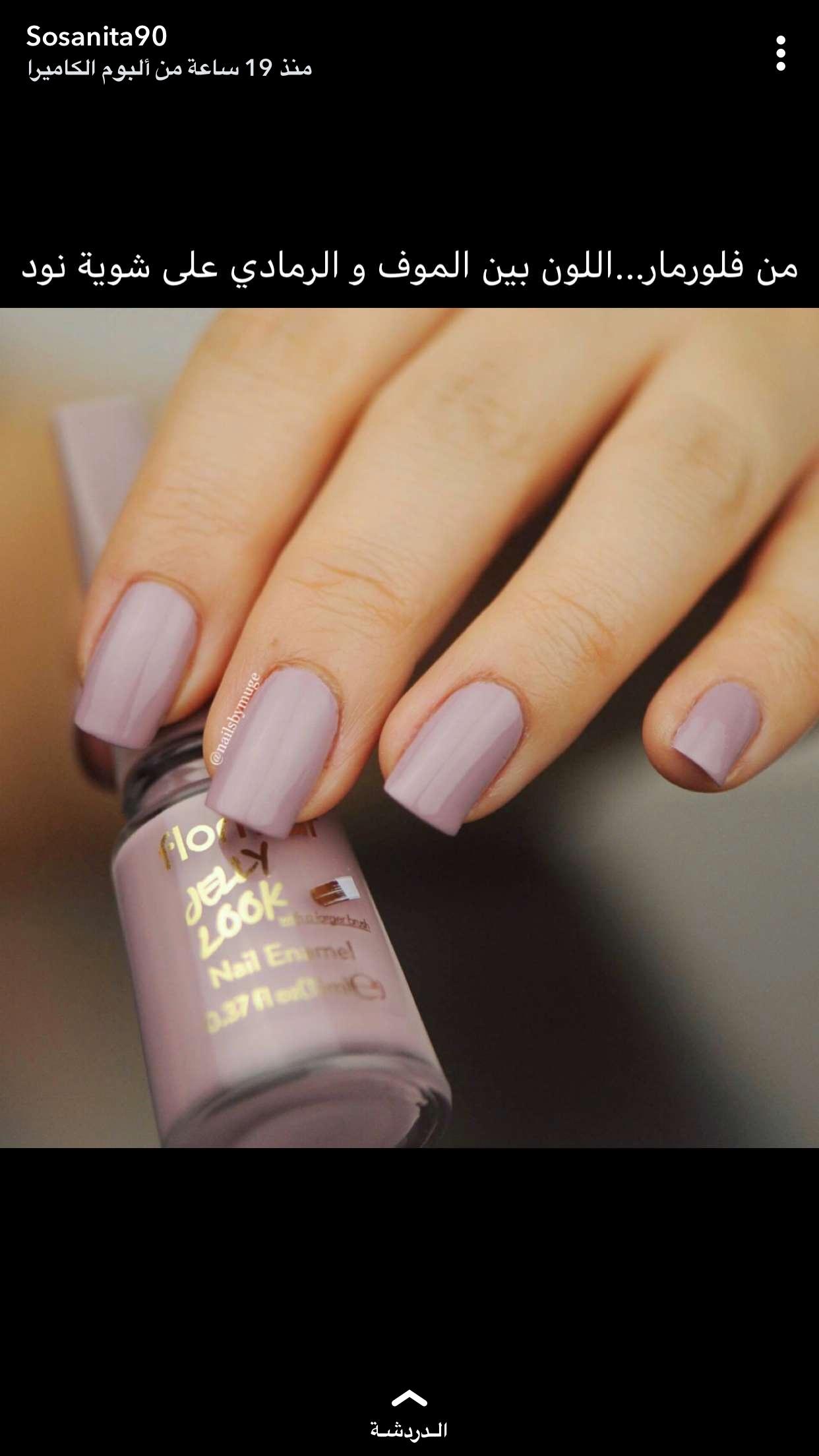 Pin By عاشقه الورد On Jel Tirnaklar French Manicure Acrylic Nails Nail Paint Shades Bright Nail Art