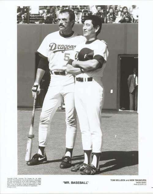 Ken Takakura With Tom Selleck In Mr Baseball People And