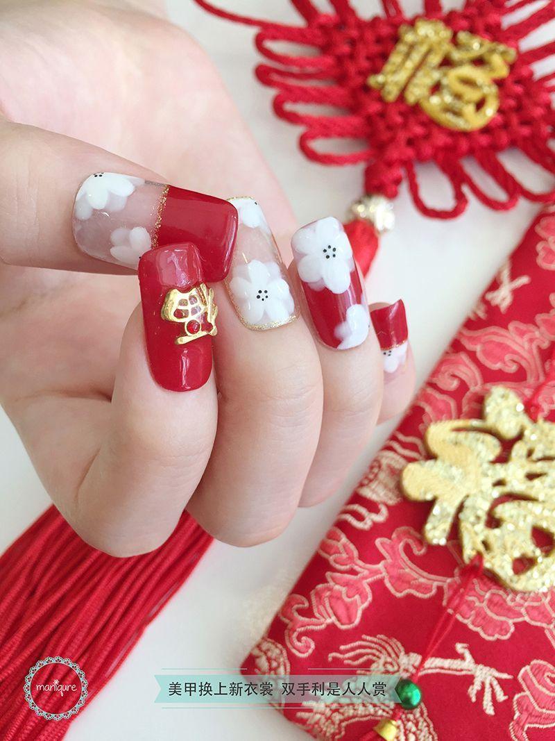 Chinese New Year Nail Art CNY Manicure Móng tay, Hoa