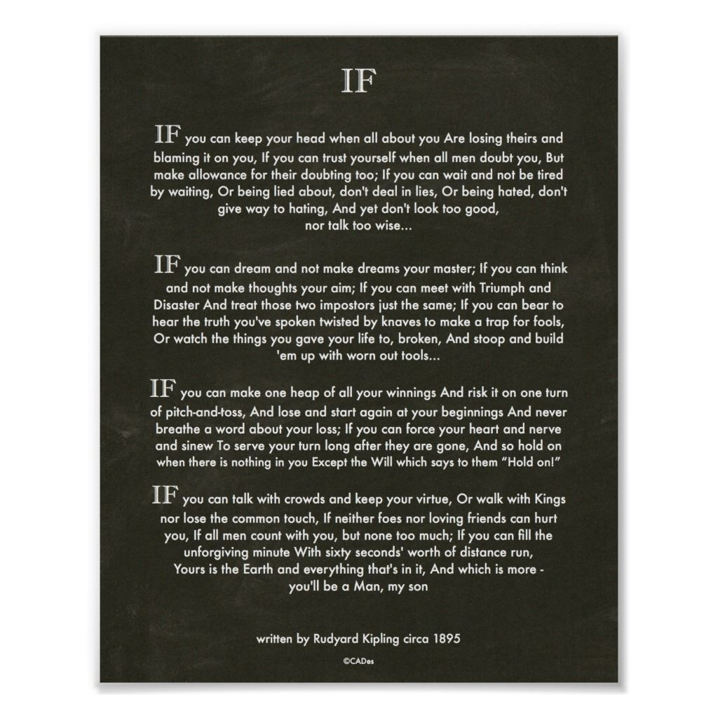Chalk Art If Quote By Rudyard Kipling 1895 Poster Zazzle Com