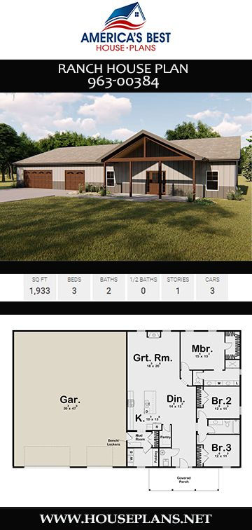 House Plan 963-00384 - Ranch Plan: 1,933 Square Feet, 3 Bedrooms, 2 Bathrooms