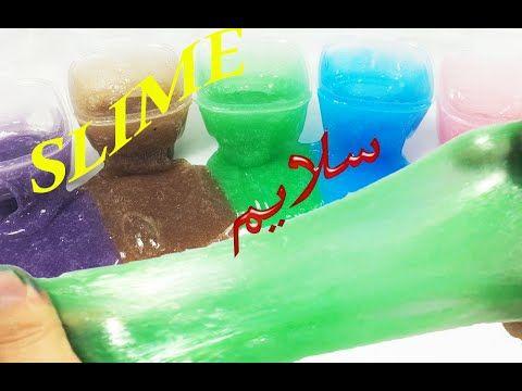 كيف نسوي سلايم بالالوان سهل جدا وناجح How To Make Color Clay Slime Con Imagenes Colores