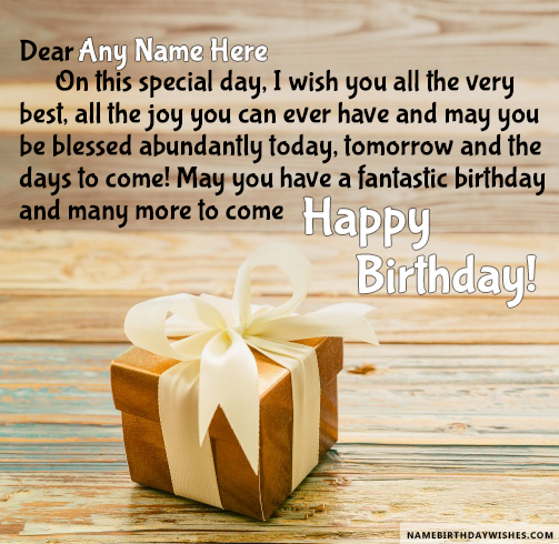 Gift For You Birthday Wishes For Friend With Name Happy Birthday