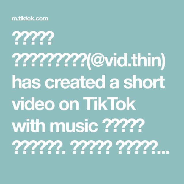 دعوات الكترونية Vid Thin Has Created A Short Video On Tiktok With Music الصوت الأصلي بشارة مولود بـ In 2021 Cute Panda Wallpaper Iron Man Wallpaper Panda Wallpapers