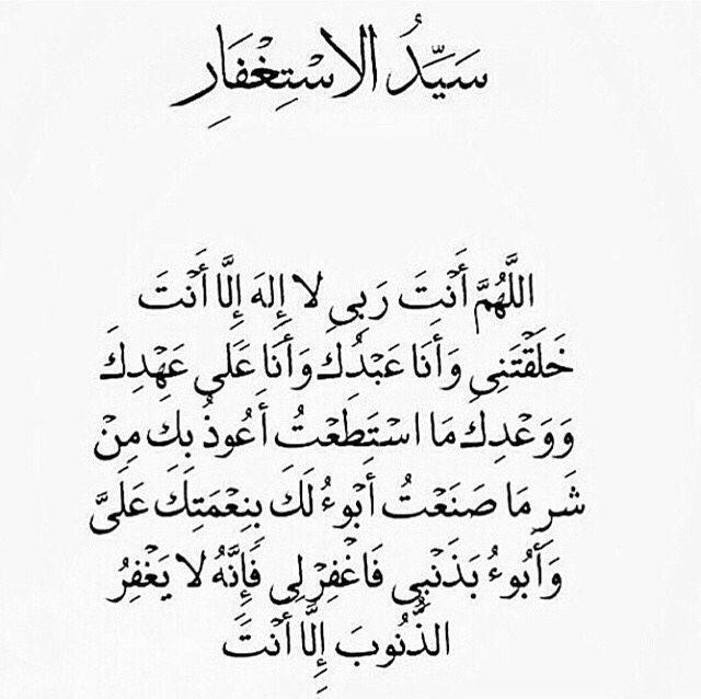 Peoniesflower Quran Quotes Quran Quotes Love Islamic Quotes