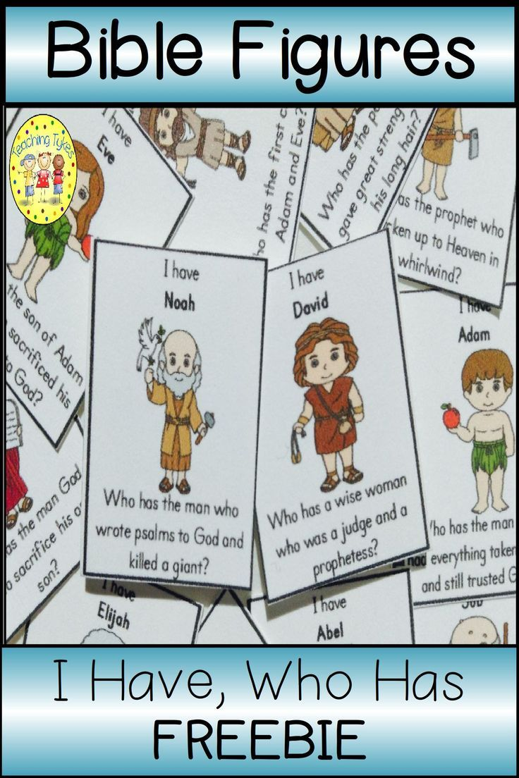Bible Characters I Have, Who Has FREEBIE Bible