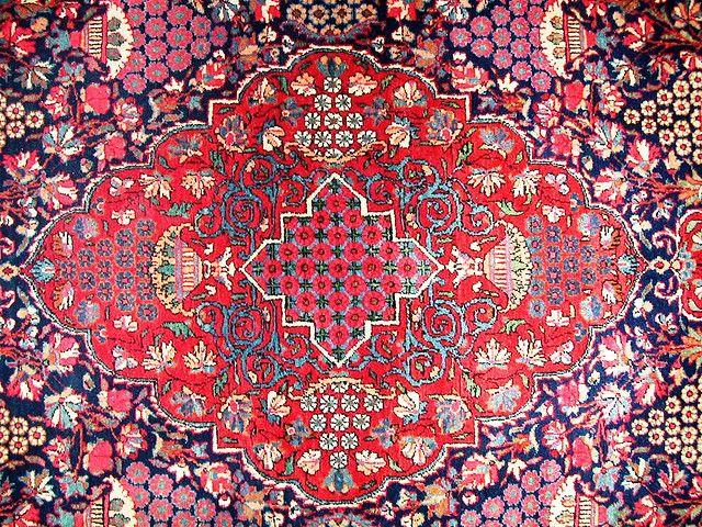 Close Up Of A Qashqai Carpet Amin S Shop Damascus Syria