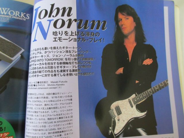 JHON NORUM