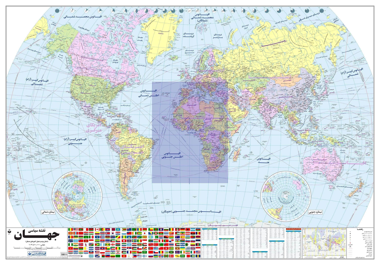 نقشه جهان نقشه جهان فارسی با کیفیت نقشه جهان به فارسی دانلود نقشه جهان دانلود نقشه جهان برای اندروید و کا Catalogue Design Templates Map Catalog Design