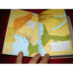 Italian Bible / La Sacra Bibbia / Nouva Riveduta sui testi originali  $59.99
