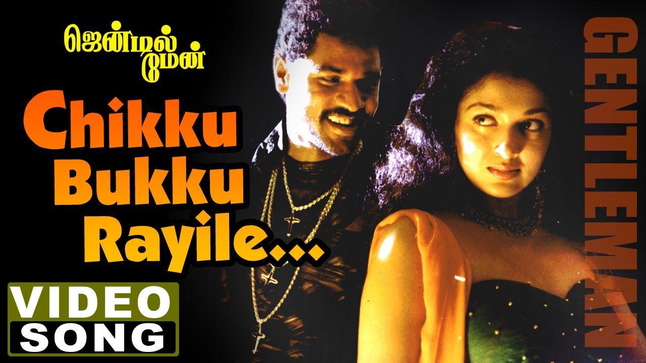 Chikku Bukku Rayile Video Song | Gentleman Tamil Movie Songs