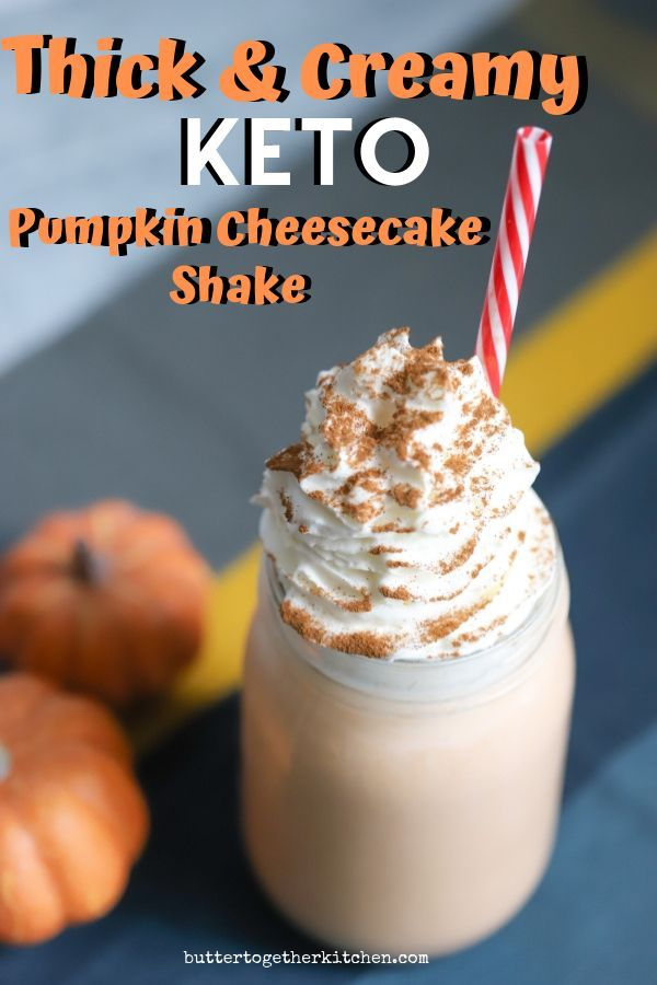 Fall is the beautiful season of pumpkin spice everythiiiing. This includes driving by your local Starbucks and seeing their new fall drink line up, chalked full of sugar. Alas, do not fret!  You are gonna love this thick and creamy Keto pumpkin cheesecake shake!  Delicious and perfect for the Keto diet.