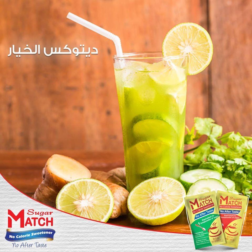 ديتوكس الخيار Health Calorie Lime
