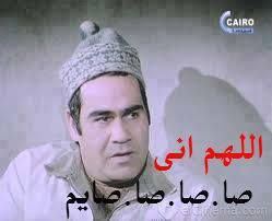 Pin By Jana On Laughs Funny Comments Funny Qoutes Arabic Funny