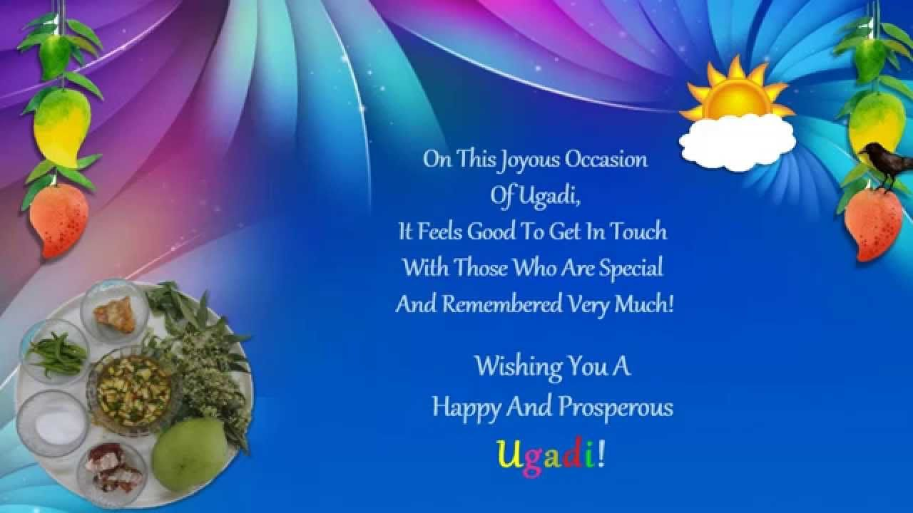 Ugadi Greeting Card Greetings Pinterest