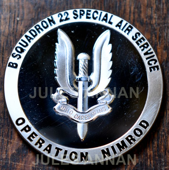51ef521f84c British Armed Forces · 22 SAS B Squadron OP Nimrod (Iranian Embassy) Sas  Special Forces, Beret Rouge