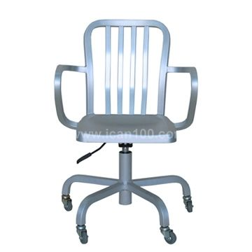 Aluminum Navy Chairs | Navy Chair