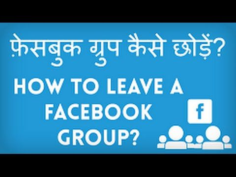How To Leave All Fb Group And Remove All Friends Free Friends How To Remove All Friends