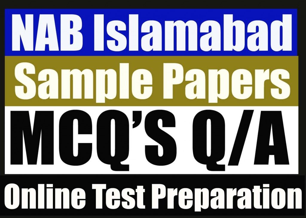 NAB jobs online test paper pattern Latest Education News - Job Test