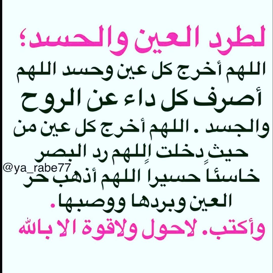 Publication Instagram Par Caftan جلابيات مخاوير 23 Sept 2019 A 5 39 Utc Islamic Quotes Quran Islamic Inspirational Quotes Islamic Phrases