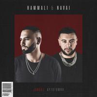 HammAli & Navai - JANAVI: Аутотомия - EP artwork