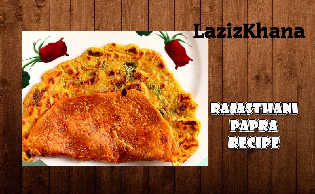 rajasthani papra recipe in hindi forumfinder Image collections