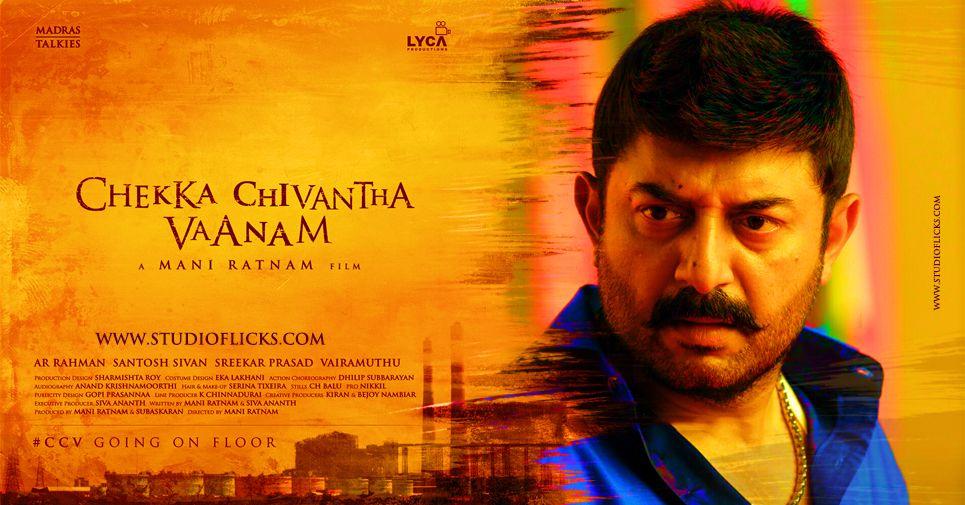 Chekka Chivantha Vaanam Review Mani Ratnam Talk To Me Film