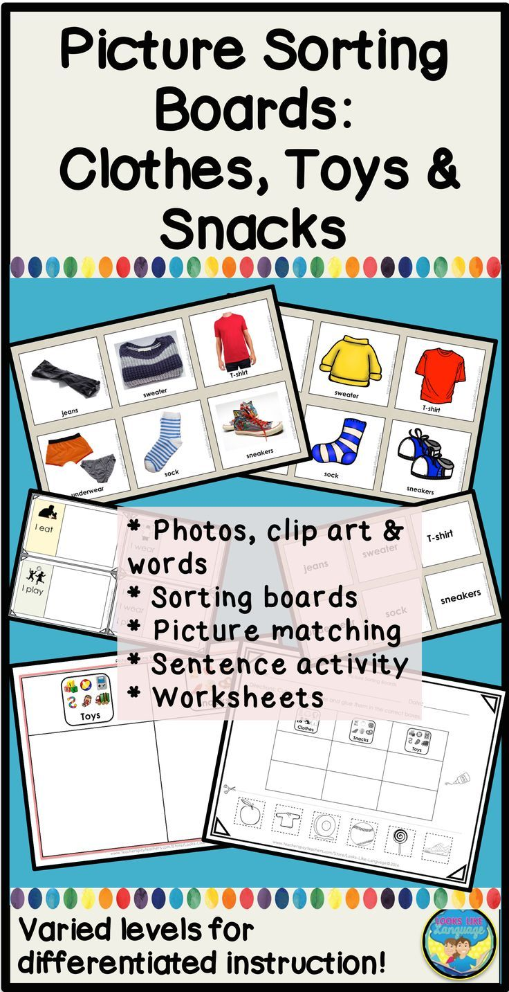 Category Picture Activities For Autism Sorting Clothing Toys And