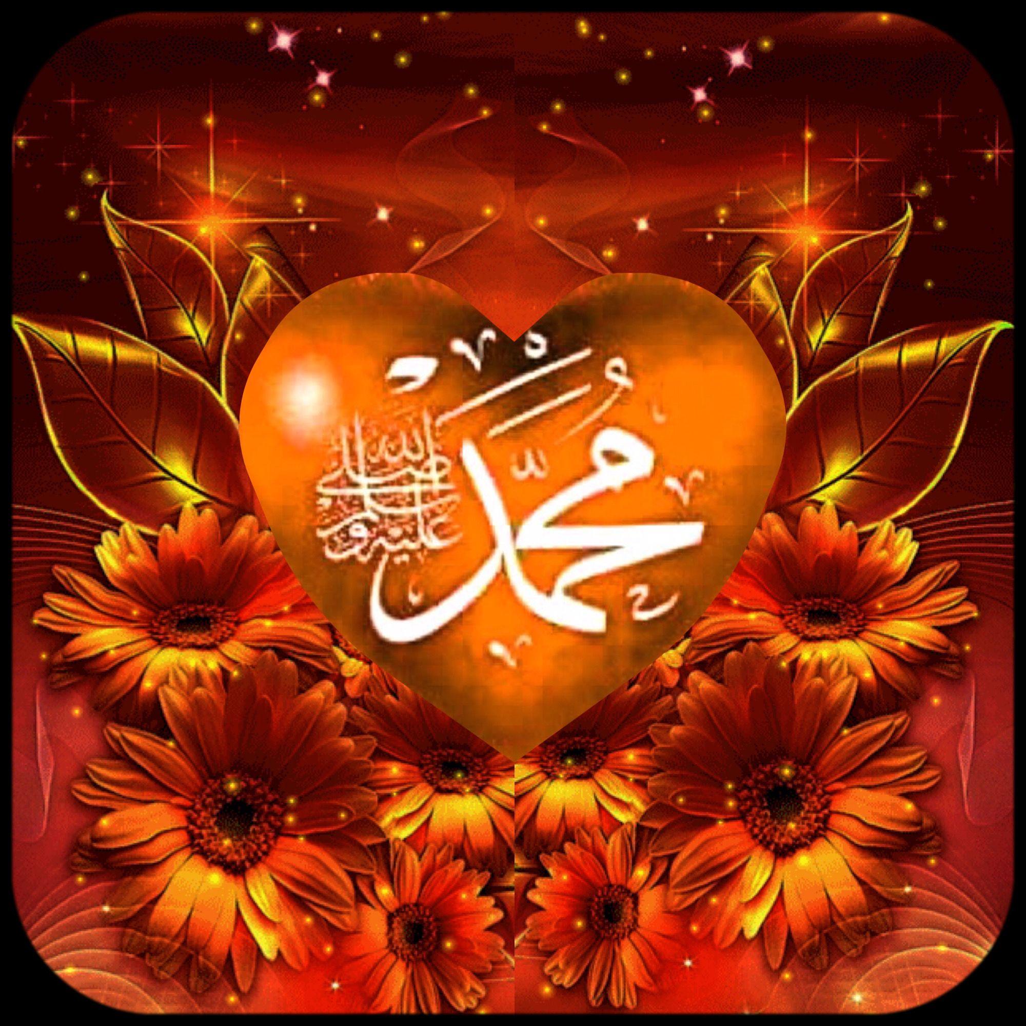 Pin De Guzel Sozler Ceylinisa Sese En Allah C C Hz Muhammed S A V
