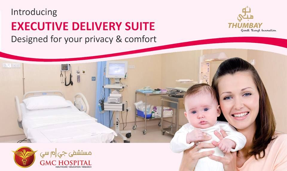 Gmc Hospital Ajman Department Of Obstetrics Gynecology Introducing Executive Delivery Suite Designed For Your Privacy Comfo Obstetrics Gynecology Hospital
