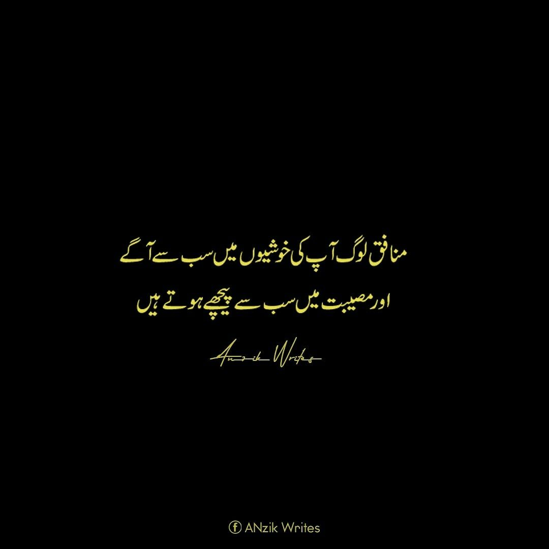 Pin on Poetry lover