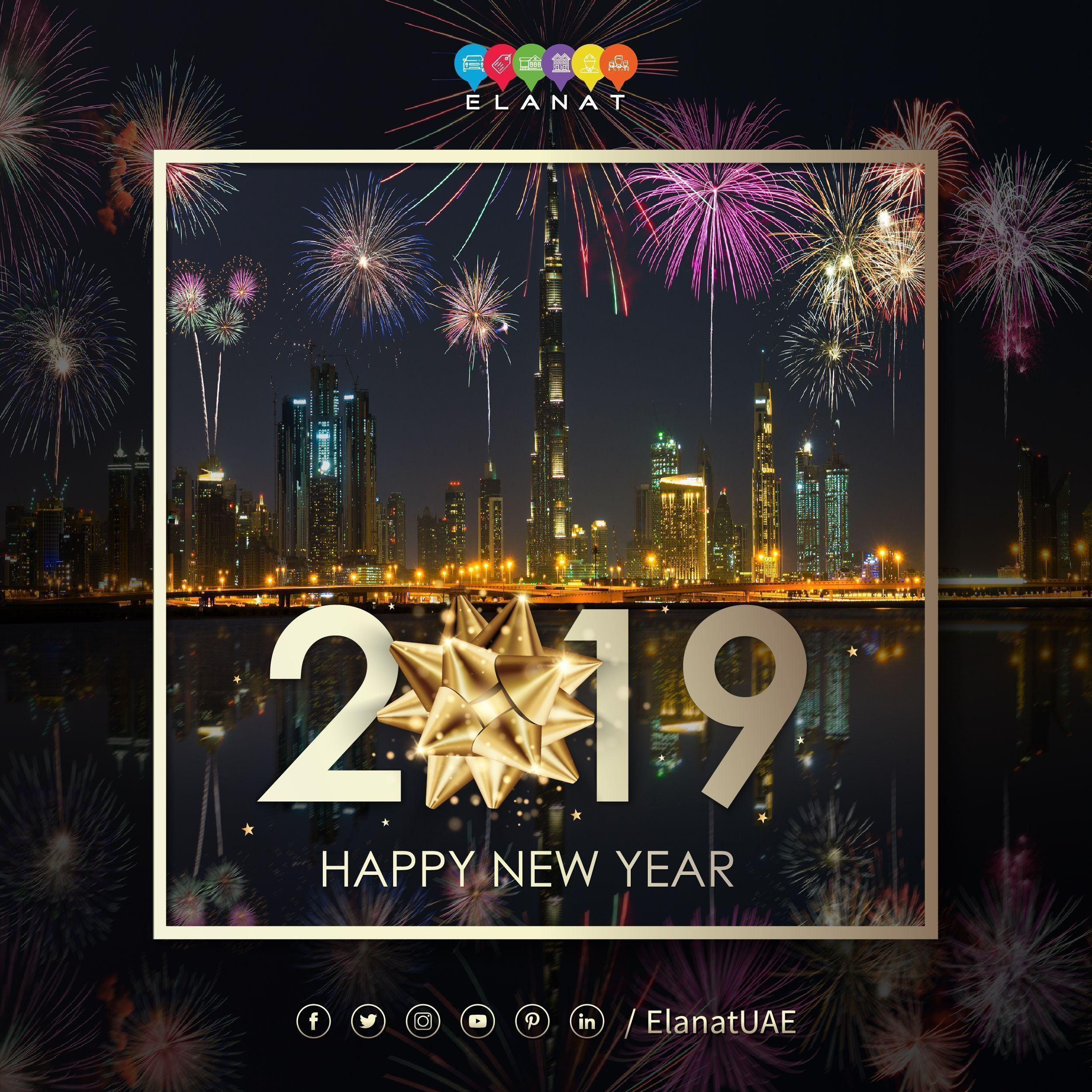 May This New Year Bring New Happiness New Goals New Achievements