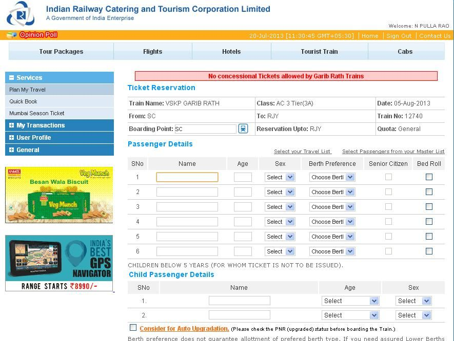 How To Login To Your Irctc Account Plan My Trip Business