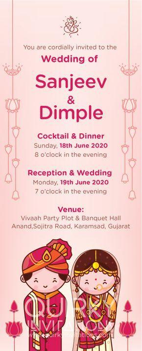 quirky indian wedding invitations  gujarati  cute couple