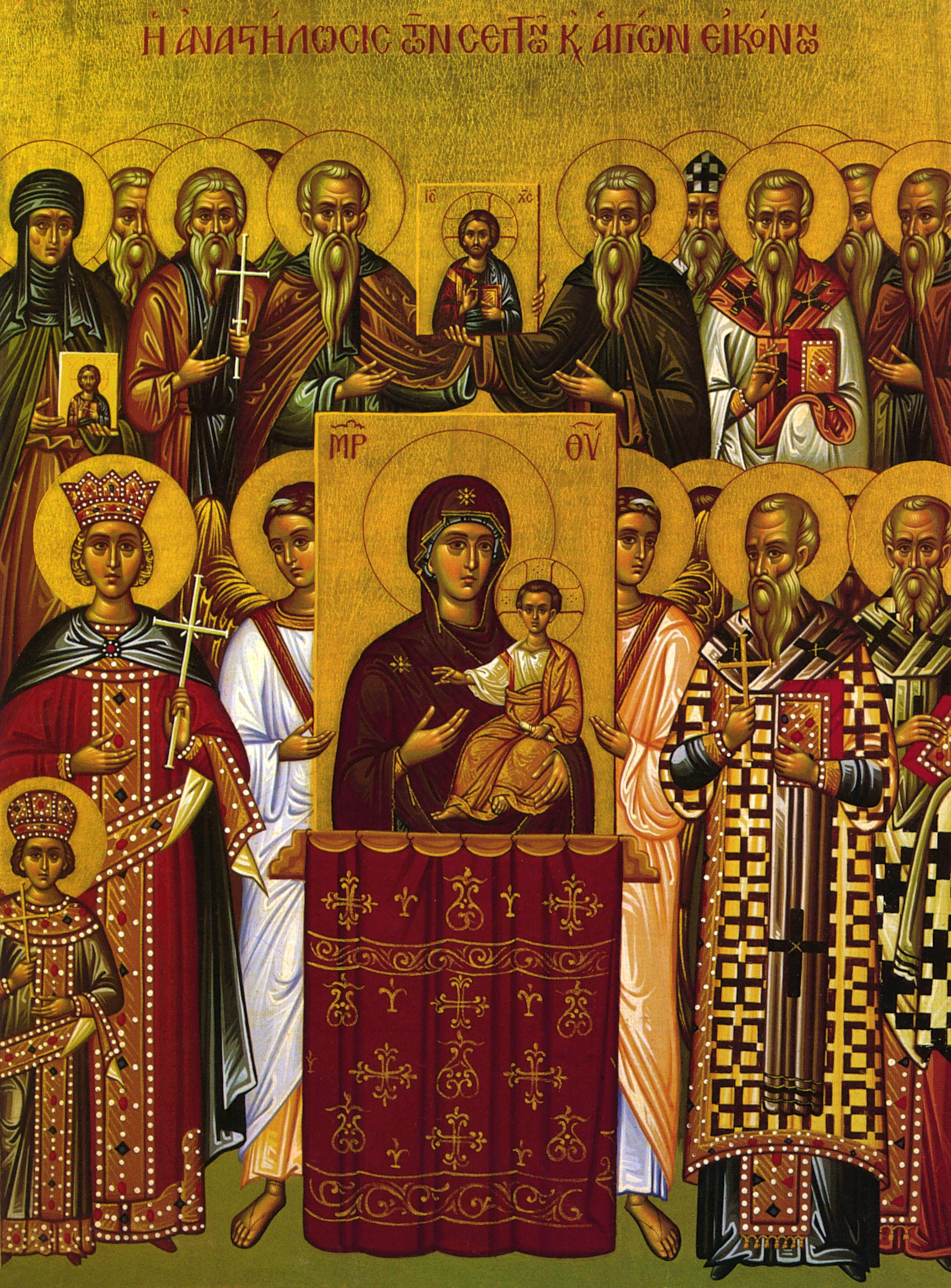Seventh Ecumenical Council Icon