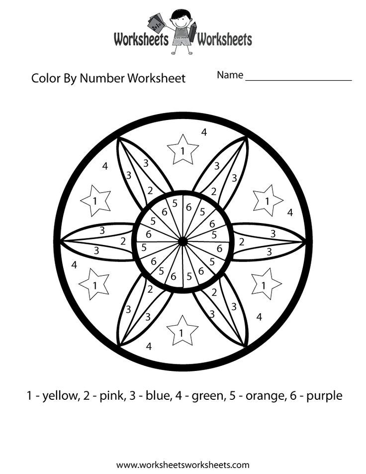 Superb image throughout math color by number printable