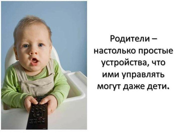 Цитаты о детях и счастье со смыслом - Цитаты про детей со