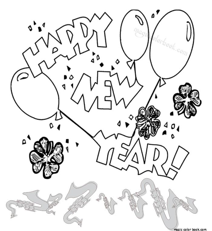 Pin de Pamela McHatten en New year\'s | Pinterest | Navidad