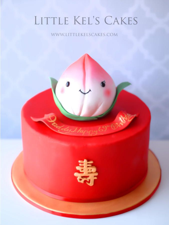 Excellent A Chinese Twist Cute Longevity Cake Cake By Little Kels Cakes Birthday Cards Printable Nowaargucafe Filternl