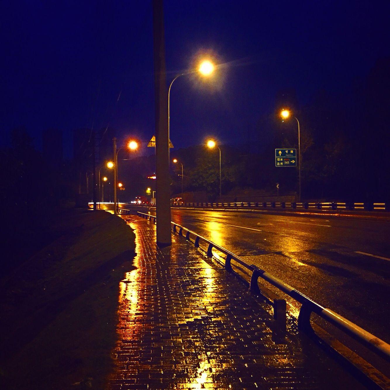 raining way home