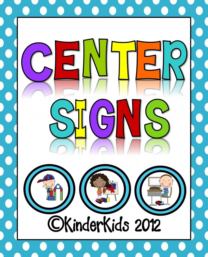 Center Signs for Kindergarten Polka Dots with Editable Student Name