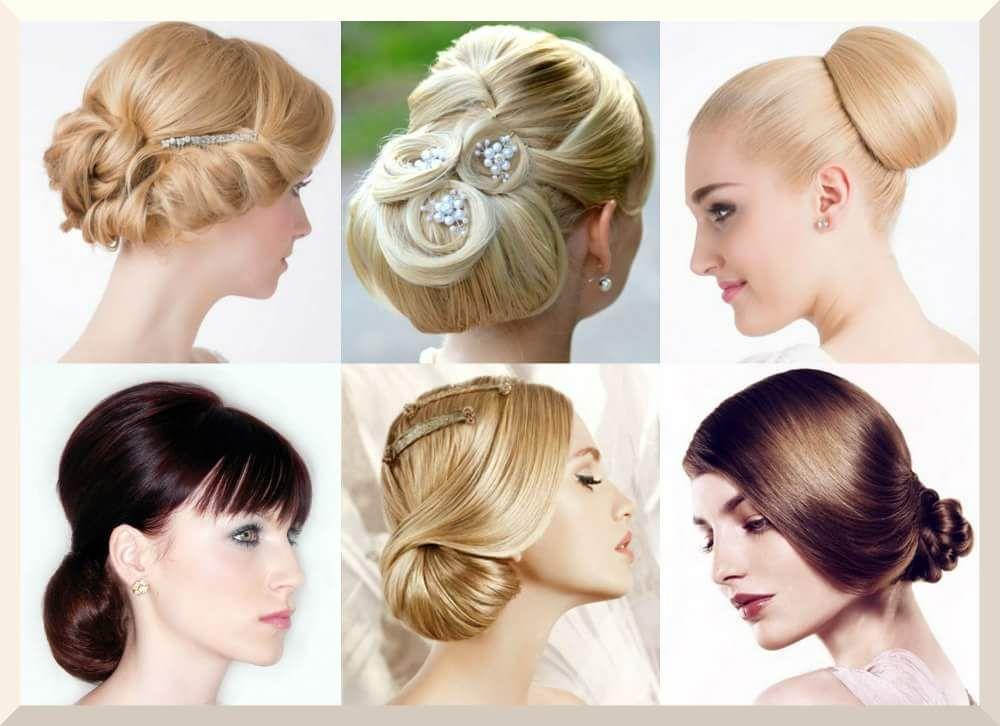 60 Modele De Coafuri Nunta In Tendinte Coafură și Cosmetică