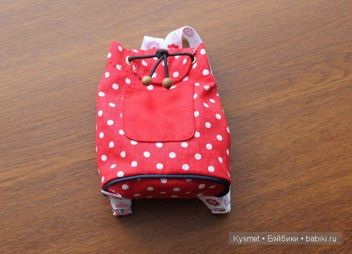 Рюкзак для куклы своими руками выкройки рюкзаки ручной работы