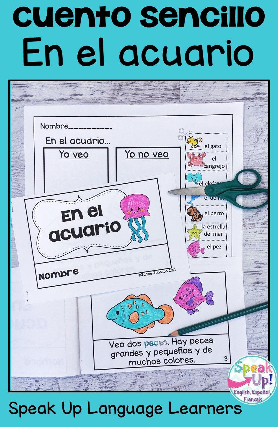 79 La Playa El Océano El Mar For Spanish Class Ideas Activities Ocean Crafts How To Speak Spanish
