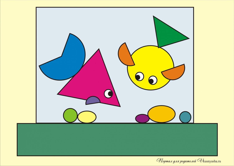 распечатывает аппликация из геометрические фигуры в картинках плакаты для