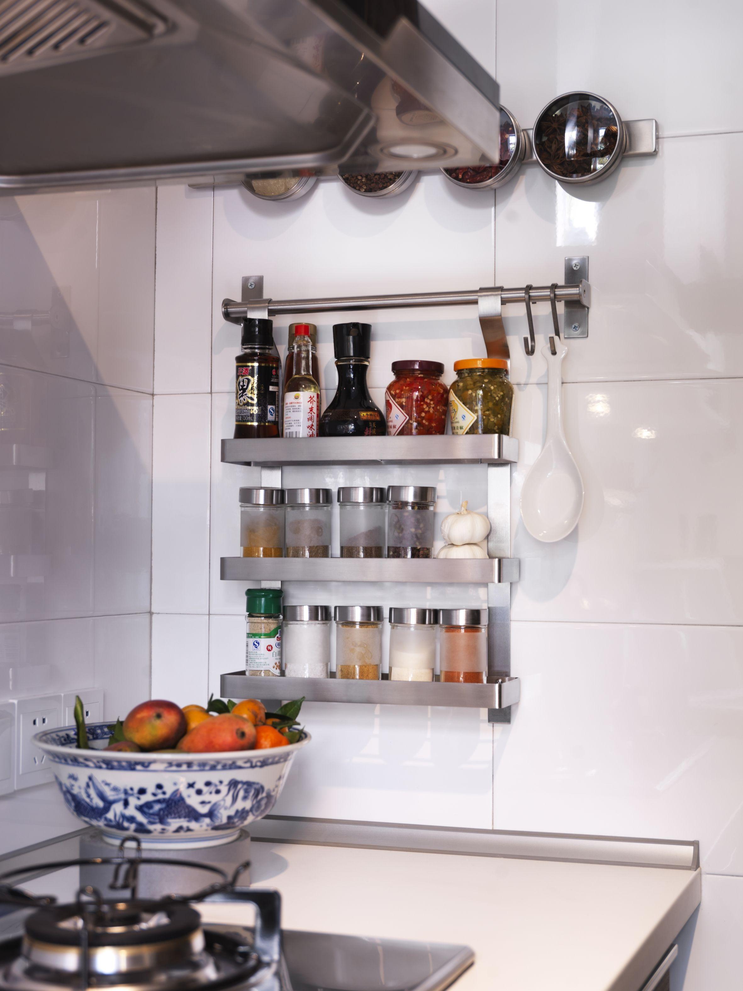 Grundtal Kruidenrekje Maak Je Keuken Helemaal Af Met Onze Producten