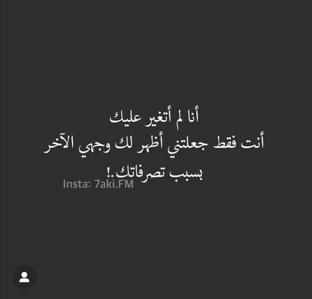 Pin By Eng Ahd Mando On Quotes Quotes Arabic Calligraphy Calligraphy